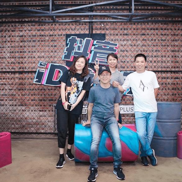 Чжан Иминь с сотрудниками