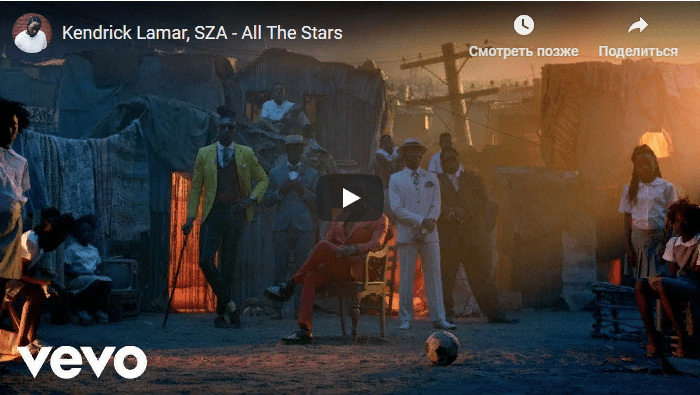 Песни на английском от Кендрика Ламара