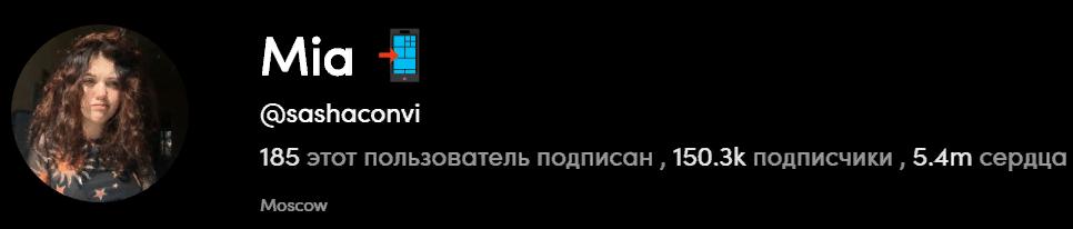 саша конви сериал Youngzterz
