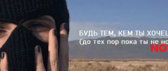 Ноен Тик Ток биография на русском