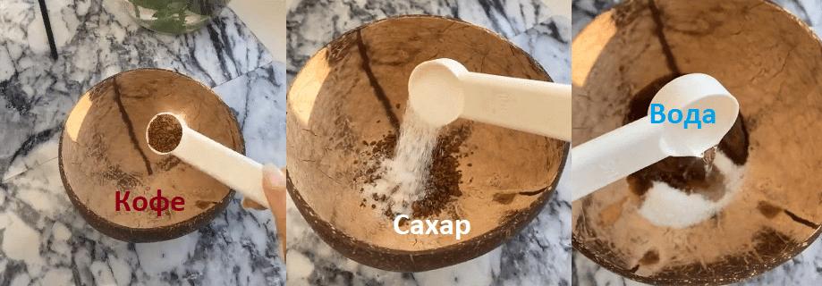 Рецепт кофе из Тик Тока