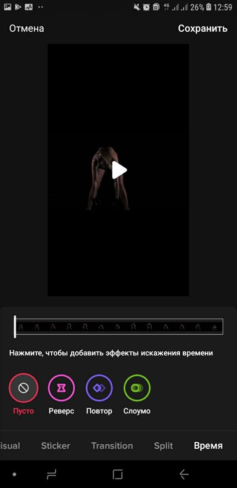 Секреты создания Slow Motion (слоу мо) для «ТикТока»