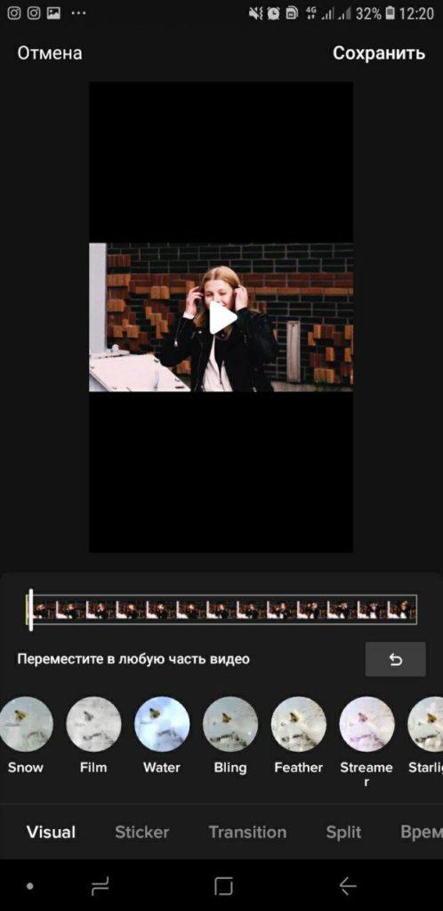 Лучшие эффекты для видео в TikTok