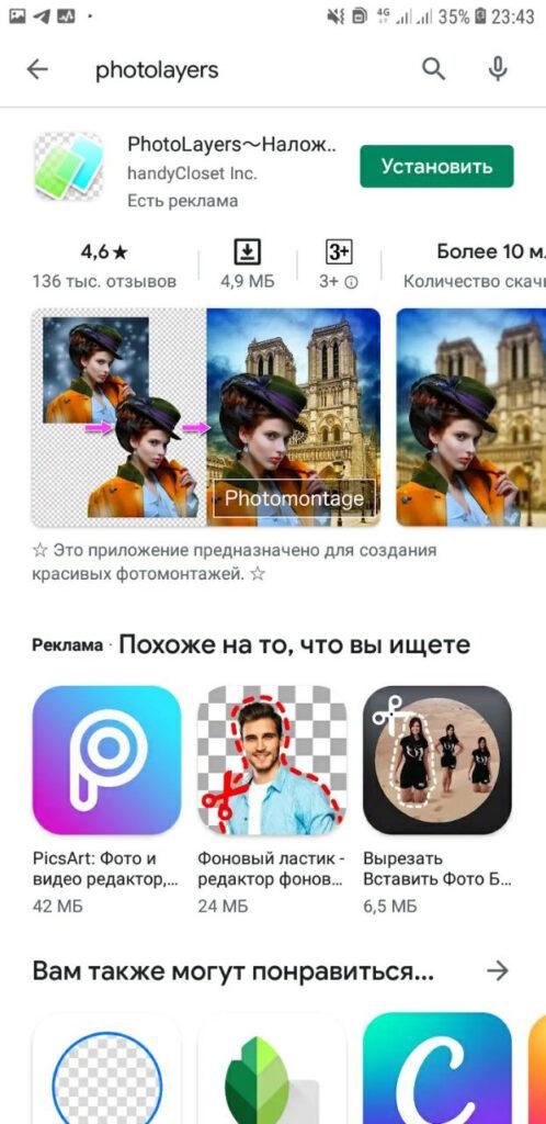 Как создать стильную аватарку для TikTok?